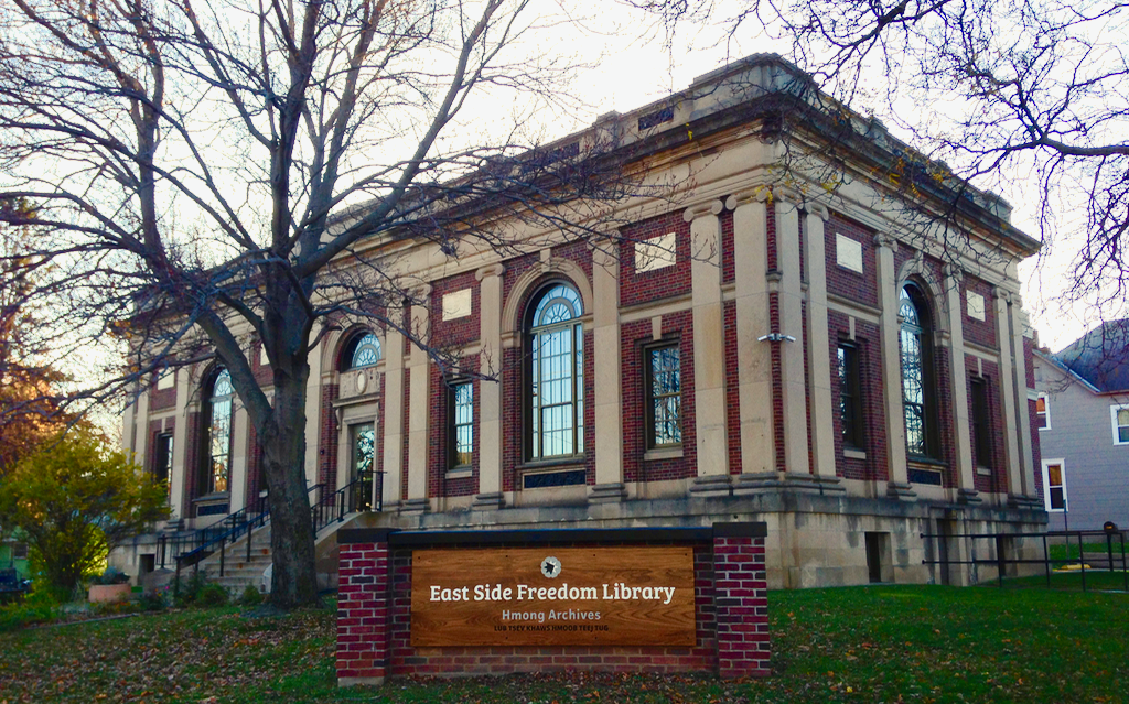 Exterior of East Side Freedom Library